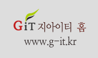 GIT홈페이지 이동